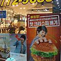 2012 韓劇我來啦