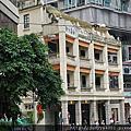 2016 中國(香港)