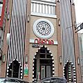2013年04月21日 納尼亞義式餐廳