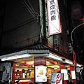 2013年05月11日 龍恩焢肉飯 (中和店)