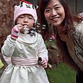20120108_盟凱惠鈴婚禮
