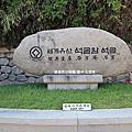 帶孩子一起去韓國30