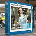 潔西麻的歐洲自助旅行(德國篇)10