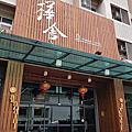 【嘉義/朴子】樺舍商旅2