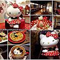 Hello Kitty Red Carpet美式餐廳