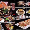 小澤家食堂