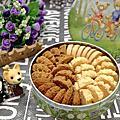 Jenny Bakery珍妮曲奇聰明小熊餅乾台灣店