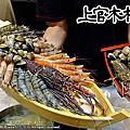 上官木桶鍋 永和店-源自蘆洲正官