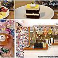 SUN BOY 陽光男孩餐飲店