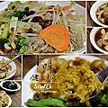 十味健康素食(宜安總店)