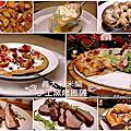 義大利米蘭手工窯烤披薩 台北中山店