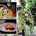 Art Garden 藝花源義法料理