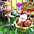 Icezero艾斯利歐義式手工冰淇淋