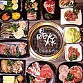 晶焱日式燒肉店