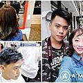 A'mour Hair Salon