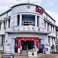 蘿西家族-南投稅務出張所 Nantou Cat Bank