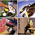 山上走走日式無菜單海鮮鍋物