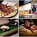 加賀伊 寿司 割烹
