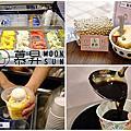 慕昇義式冰淇淋 手工豆花