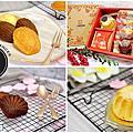 Belles Vacances 貝禮芙甜點工作室