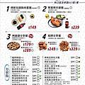 夯立方烤雞專賣店(林口忠孝)