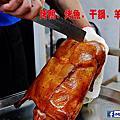 饞客 烤鴨&干鍋&烤魚&羊肉爐