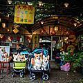 竹子湖木珍園野菜餐廳