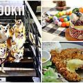 新竹Book11寵物友善餐廳