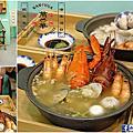 萬華海鮮粥舖中和景安店