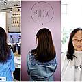 初次Hair Salon
