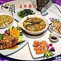 心蘭活魚餐廳
