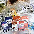 新萃NutriSource天然寵糧
