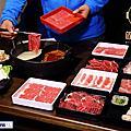 饌和牛(台北旗艦店)