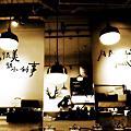 17''0804。鹹花生咖啡館