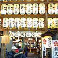 2007京都遊走D5
