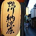 2012。夏。京都。D1
