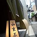 2012。夏。京都。D3