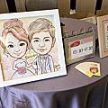 [活動]0702新莊典華婚宴現場人像漫畫