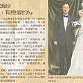 《201媒體報導-聯合報》李建軍:有戀愛的fu