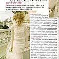 《2011媒體報導-ELLE雜誌》SEPTEMBER.9月號
