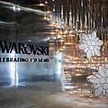 Swarovski施華洛世奇120周年特展