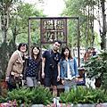 ◎2013花東◎D1,林田山+光復糖廠+彩虹吊橋、瑞穗牧場