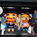 ◎2013花東◎D3 鐵路公園+松園別館+柴魚博物館
