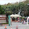 2012-虎尾興隆毛巾工廠