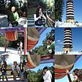 20080105-0106汎麗雅悠閒渡假之旅(IGS)