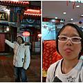 2009/3/1~3/8_in Beijing