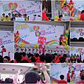 20091031_IGS09年運動會