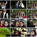 20100130酒點班年終尾牙聚餐