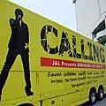 """コブクロ LIVE TOUR 09' """"CALLING""""  10/03 in 沖繩"""