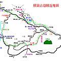 2014.4.12陽明山橫嶺古道